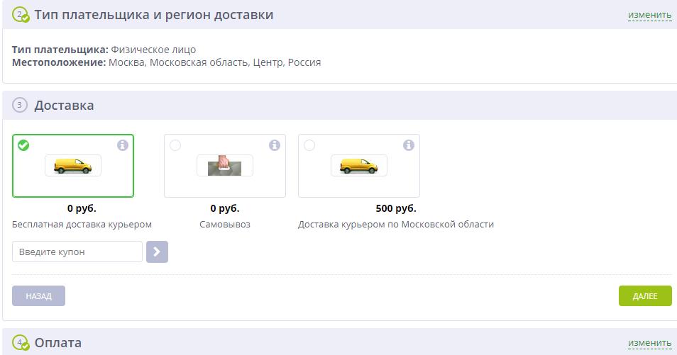 скрин9.png